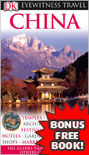 China: Eyewitness Travel Guide by DK Eyewitness Travel Guides