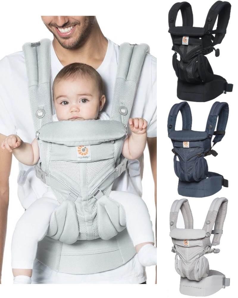 ecco baby carrier