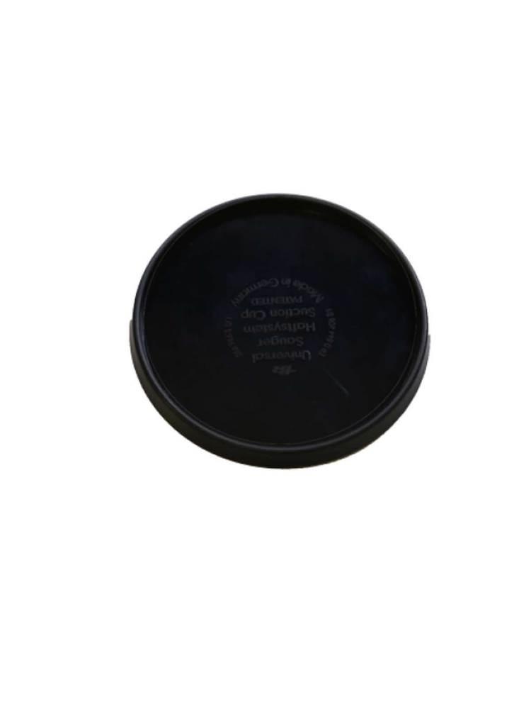 Hema GPS Navigator HN7 Suction Disk / Disc