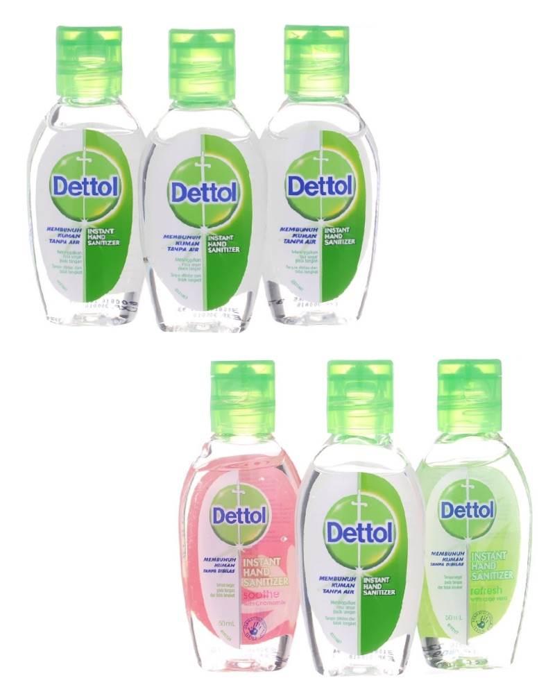 Online Shopping Sterillium Perfumed Liquid Hand Sanitiser 500 Ml